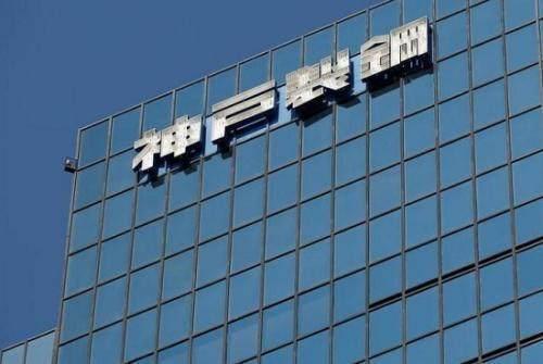 神户制钢标题:是不是一粒老鼠屎......