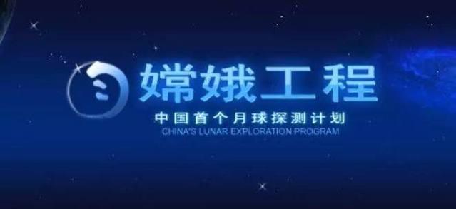 美国拒绝中国参与太空探索 中国突破后美这几个盟友纷纷前来求助