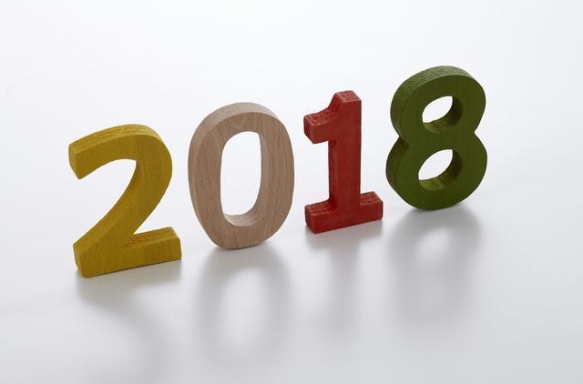 2018年放假安排时间表来了,不得不知!_hao12