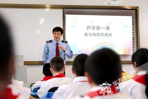 长寿学生走进成长第一课小学们与地税共开学漯河税收高新区图片
