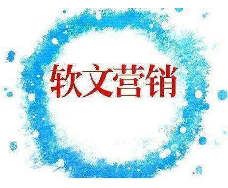 起好软文标题的八大技巧,%98的人不知道!_www.hwsem.com