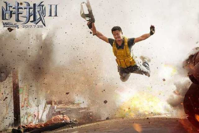吴京出席《战狼2》香港首映礼: 我差点被淹死, 拍摄时超支2亿