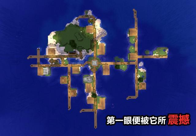 """优化关键词-免费yoqq我的世界""""神种"""":1.15最适宜生存的孤岛,你要的样子它...yoqq资源(3)"""