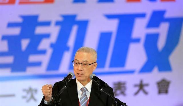 蓝营桃园市党部主委:国民党要与民进党有差异 终极就是统!