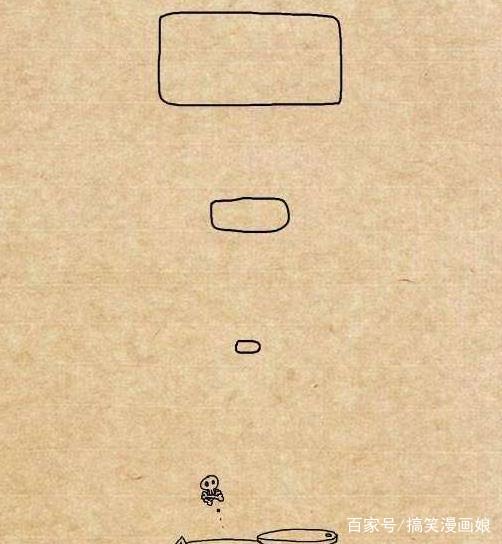 搞笑漫画:快叫我爸?态度求人的这是?柯南漫画笔画简图片
