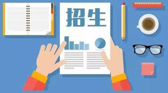 黄牌警告丨郸城某中学因违规招生被严肃处理!