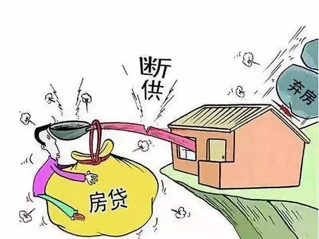 最便宜的房贷都逾期,有多少家庭已经弱不禁风?