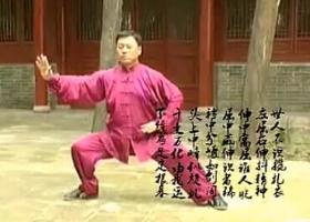 陈式太极拳培训