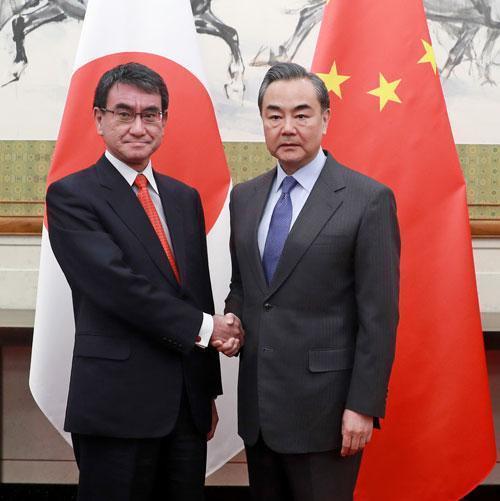 """王毅与日本外相会谈:希望日方根据""""一个中国""""原则处理台湾问题"""