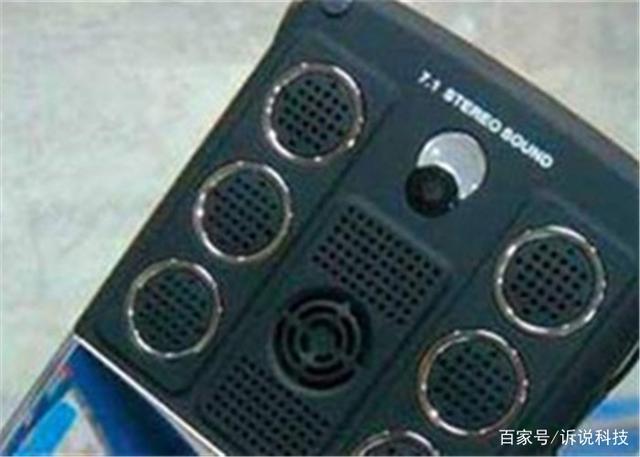 14年前山寨手机的强大,看完这2款手机,网友:山寨机太厉害了!  第7张