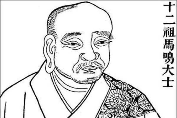 「马鸣菩萨神咒」马鸣菩萨