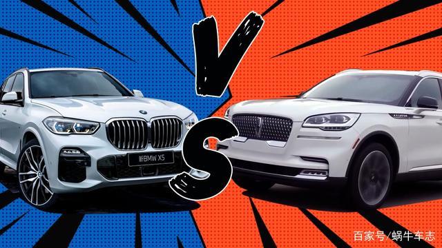 林肯飞行家对比宝马X5谁更好,豪华品牌中大型SUV国产化大趋势?-有驾