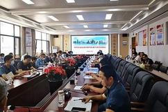 标题:定西市组织职业教育管理干部及骨干教师赴青岛市学习培训