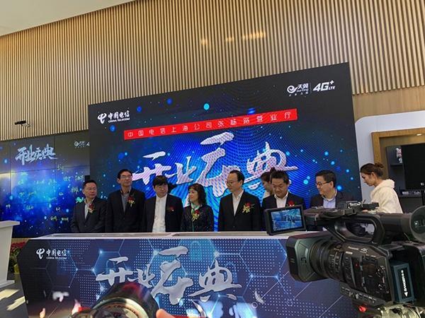 「中国电信网上营业厅官网登录」广东电信营业厅