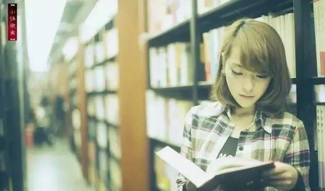 对每个人来说读书学习都是一种长期投资(图1)