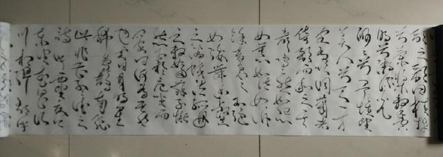 石上松草书:宋苏轼前后赤壁赋/