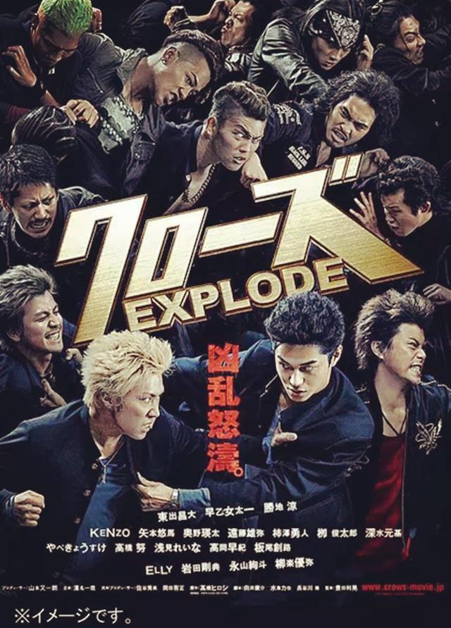「热血高校4中文字幕完整版」热血高校3电影