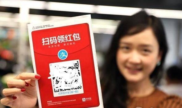 红淘客做单步骤不正确:支付宝红包项目核心推广方法大复盘 电商 第25张