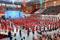 标题:坚守理想、担当使命上海财经大学2021级新生开学典礼今日举办