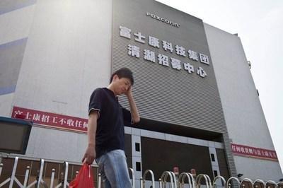 富士康招聘信息网