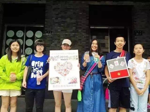 感谢信:光华浦东学生慈善基金会收
