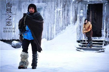 《南极之恋》,赵又廷带你进冰天雪地寻找爱情