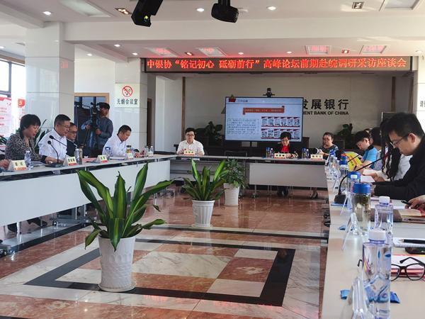 安徽省农业发展银行 中国农业发展银行天津市分行
