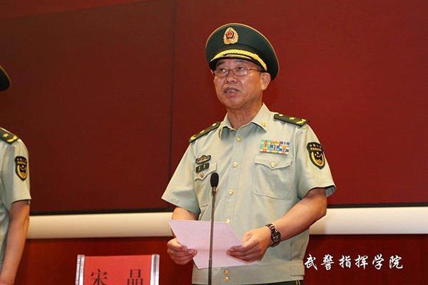 「广州名牌大学」广东武警指挥学院