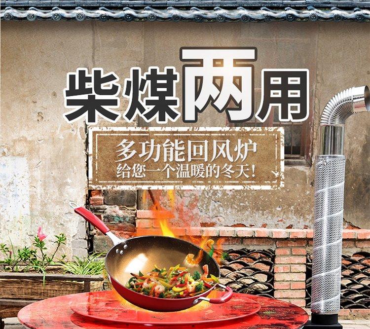 烤火炉烤肉宜昌烤火炉子多少钱一个