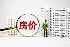标题:上周惠州12盘拿证,5盘价格有涨,最高涨价1337元/㎡!
