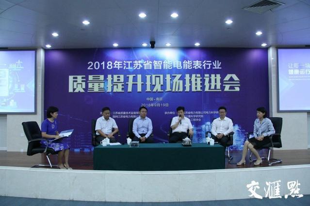 「江苏质量技术监督局网」江苏质监信息网