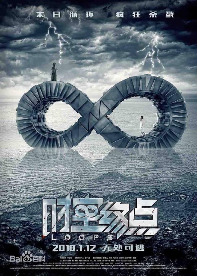 2018爱情剧情片《时空终点》1080p.HD国语中字迅雷下载
