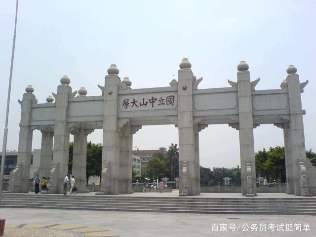 「2021年教育部批准改名大学」广东大学排行榜