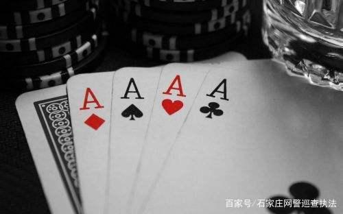 「」德州扑克小游戏