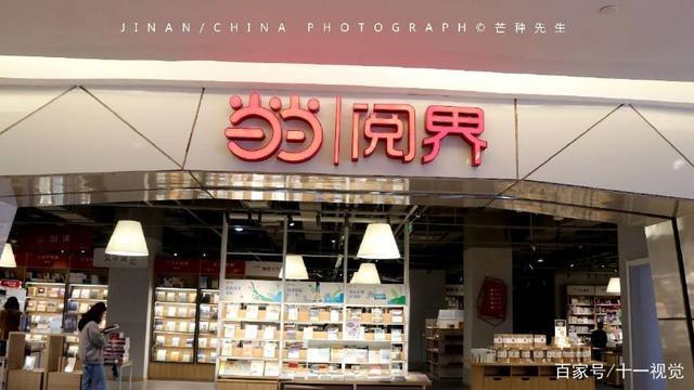 「当当网书店购书网站下载官方」当当书城网上书店