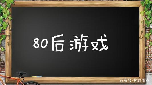 「热血江湖女名字大全」热血江湖名字符号