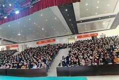 标题:万宁市举办2021年小学高效作业管理全员培训