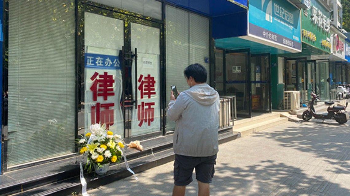 圖片:武漢30歲律師遭槍殺案背后