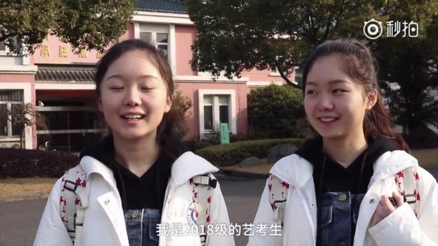 双胞胎姐妹花考同校同专业弄晕考官:你怎么又 进来了