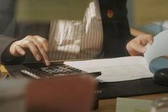标题:会计职业道德教育