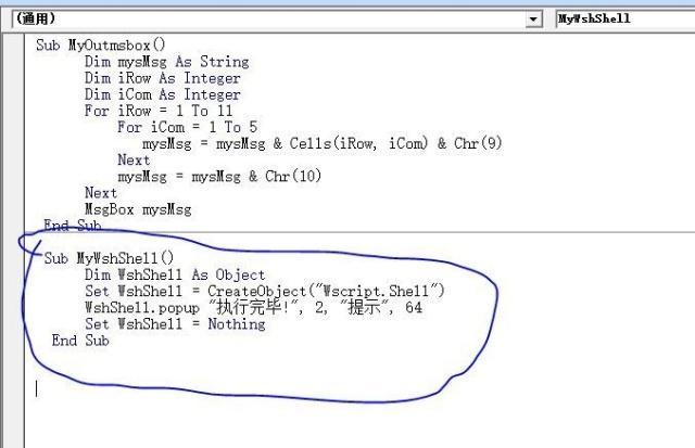 「html弹窗公告代码」弹出窗口代码