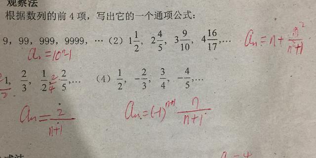 「高中数学等比数列公式」等比数列的通项公式