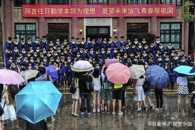 「考研上财难度相当于什么」广东所有大学