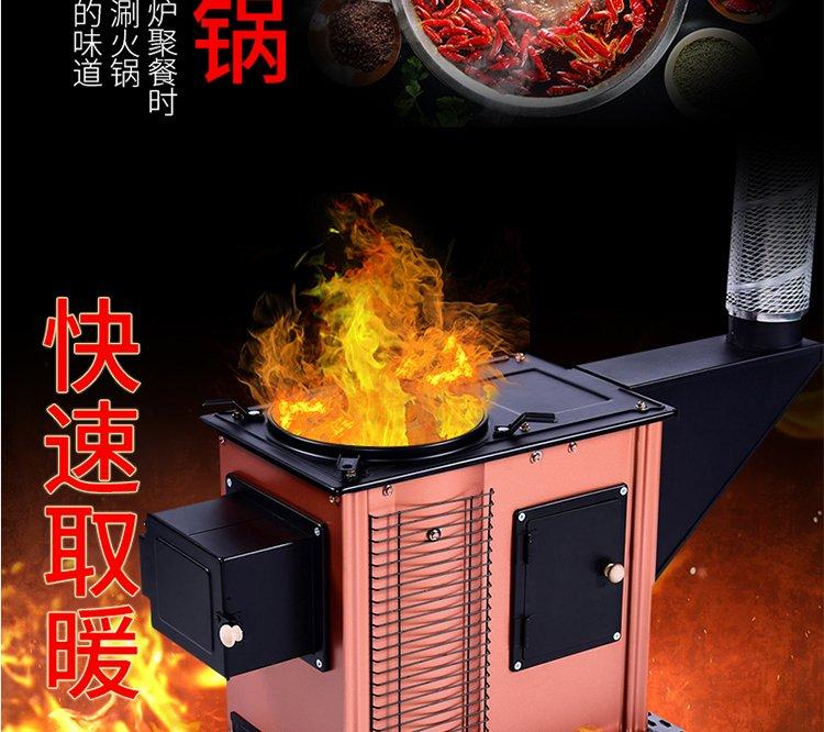 烤火炉品牌排行榜前十名宜昌烤火炉子多少钱一个
