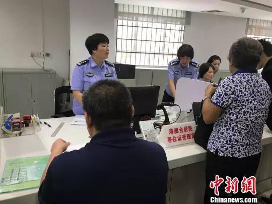「广州居住证网上办理流程」广东省居住证申请表