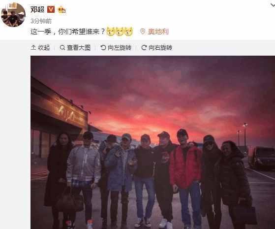 邓超晒兄弟团合照 鹿晗和关晓彤撒狗粮 网友只关心王祖蓝