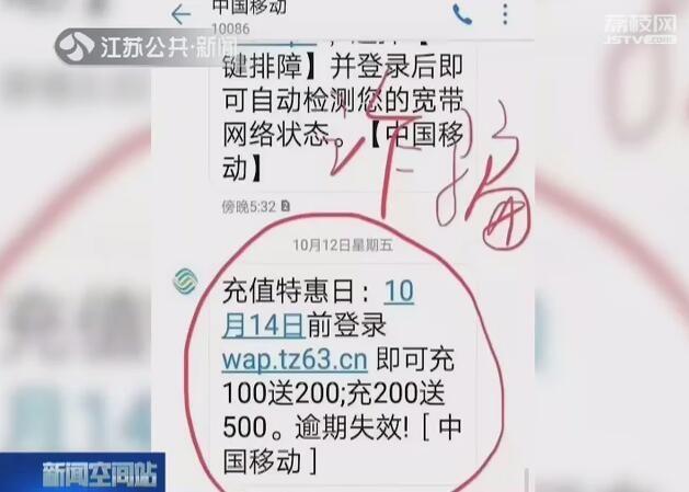 「」江苏中国移动网上营业厅