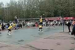"""标题:2021年西南财经大学""""光华杯""""排球赛圆满落幕"""