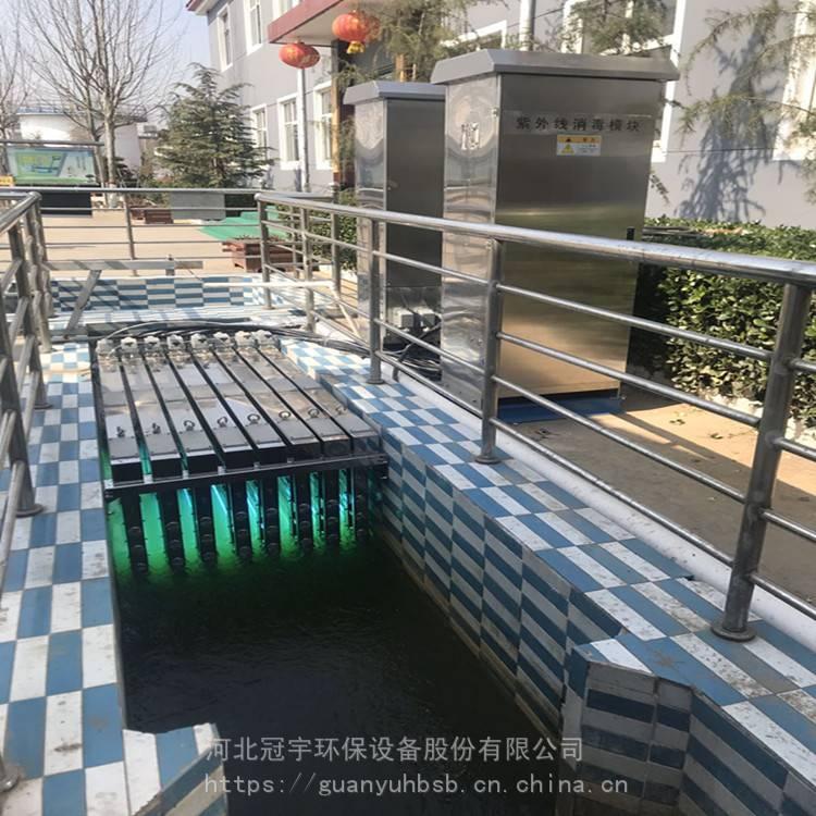 浙江省框架式紫外线消毒设备/直销明渠式紫外线消毒模块厂家(图4)