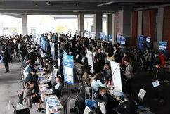 标题:江苏科技大学举办中国船舶集团有限公司专场招聘会